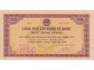 1 tờ công trái XDTQ 1984 mệnh giá 100 đ