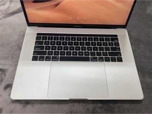 Macbook Pro 15 Touchpad 2016 i7 8gb 512gb nguyên zin