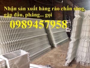 Sản xuất hàng rào uốn sóng trên thân, hàng rào lượn 2 sóng, hàng rào thép hộp