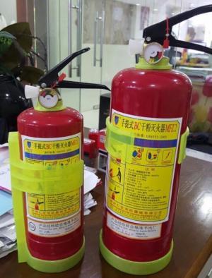 Bình chữa cháy bột BC 1kg- MFZ1