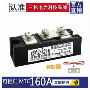 Thyristor module MTC 160A/1600V