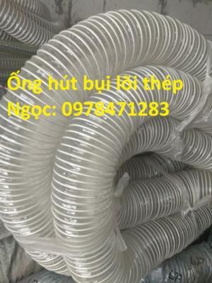 Ống gió bụi trắng lõi thép bọc nhựa hàng có sẵn bán giá rẻ