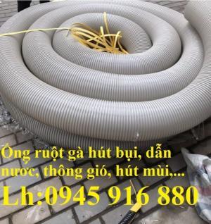 Đại lý ống gân nhựa hút bụi, thông gió phi 100, phi 114, phi 120, phi 150, phi 168, phi 200, phi 250, phi 300