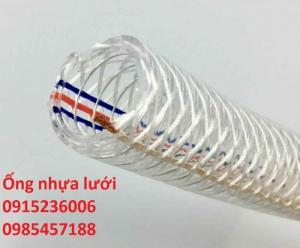 Ống Nhựa Lưới Chất lượng phân phối toàn quốc