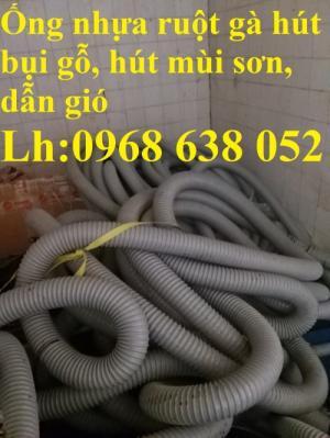Phân phối ống gân nhựa xoắn hút bụi D200, D168, D150, D120, D114, D100, D90 giá rẻ