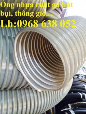 Ống hút bụi gân nhựa PVC màu trắng, xám D25, D40, D50, D60, D75, D90, D100, D114, D120, D150, D168, D200, D250, D300 hàng chính hãng