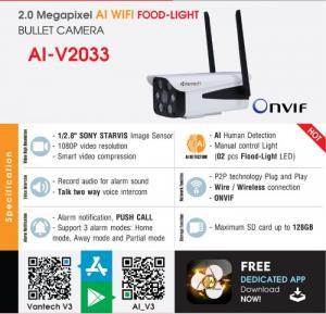 2020-04-01 12:44:23  2  Vantech Camera Wifi Flood Light Onvif Bullet 2.0MP AI-V2033 1,390,000