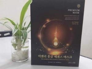 2020-04-01 12:44:26  2  Mặt nạ dưỡng trắng da hồng sâm Hàn Quốc 5,400