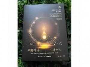 2020-04-01 12:44:26  4  Mặt nạ dưỡng trắng da hồng sâm Hàn Quốc 5,400