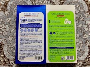 2020-04-02 11:07:27  5  Mặt nạ giấy dưỡng da Mask Mediheal 210,000
