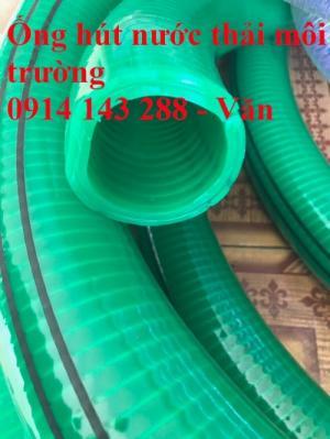 Ống nhựa lõi thép màu xanh hút nước thải D58, D60, D75, .... chất lượng cao