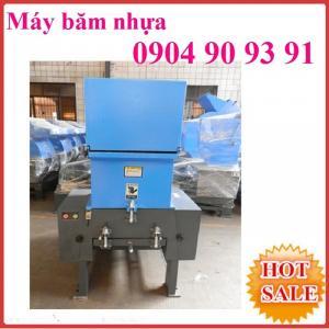 Máy xay nhựa Model HGP-230, máy xay nhựa mini 2 tấc, máy xay phế liệu, máy xay nhựa
