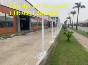 Hàng Rào Cột Tròn D60, D76,... Mạ Kẽm Sơn Tĩnh Điện
