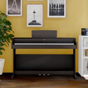 Đàn Piano Điện Yamaha YDP 144