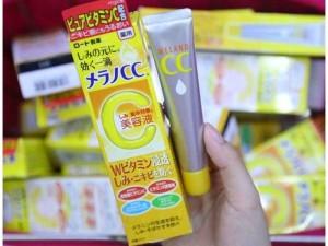 Kem dưỡng trắng da trị thâm nám CC Melano 20ml của Nhật
