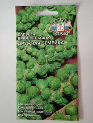 Hạt giống bắp cải mini xanh nhập khẩu