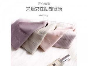 Quần lót nữ cotton tăm tre