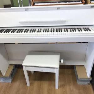 Đàn Piano Điện Yamaha YDP S52 WH - Khát Vọng Music