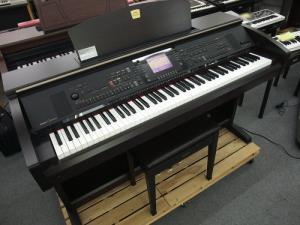Đàn Piano Yamaha Cvp 303 Chính Hãng - Khát Vọng Music