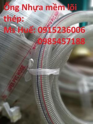 Ống nhựa mềm lõi thép phi D13, D16, D20, D25 Hàn Quốc