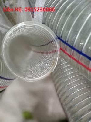 Ống nhựa mềm lõi thép D55, D64, 76, 90 hàng sẵn kho giá rẻ nhất Hà Nội