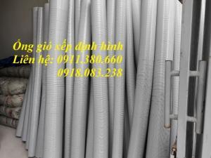 Cung cấp ống nhựa định hình, ống gió xếp định hình