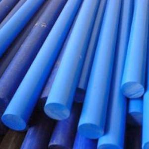 Công ty EC chuyên cung cấp nhựa MC
