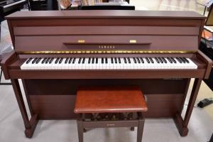 ĐÀN PIANO YAMAHA DUP 5 CHÍNH HÃNG - KHÁT VỌNG MUSIC