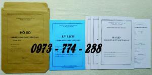 Bộ hồ sơ cán bộ viên chức, công chức có các loại mẫu
