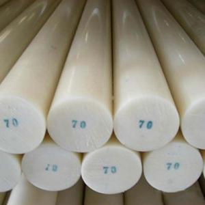 Công ty EC chuyên cung cấp nhựa PA