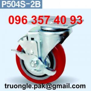 Bánh xe xoay mặt bít (bích) có khóa P504S-2B