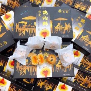 Bánh Liu Xin Su
