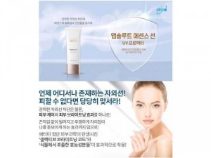 Kem chống nắng Atomy Absolute Essence Sun