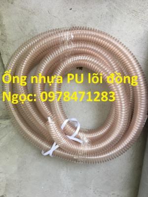 Báo giá mới nhất ống nhựa PU lõi đồng phi 34, phi 40, phi 50, phi 60, phi 75.
