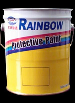 Địa chỉ mua sơn chịu nhiệt raibow 300 độ màu bạc uy tín giá rẻ