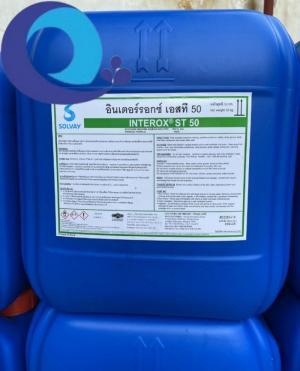Mua bán Oxy già nguyên liệu –  H2O2 –Thái Lan can  35kg