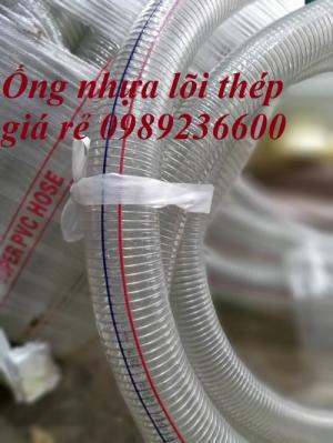 Ống nhựa lõi thép D13, D16, D20,D25,D27, D32, D34, D38...hàng sẵn kho giá rẻ