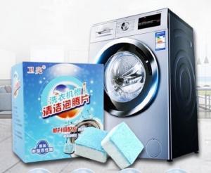 Viên vệ sinh máy giặt, toilet