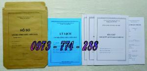 Kho mẫu hồ sơ công chức viên chức loại BNV