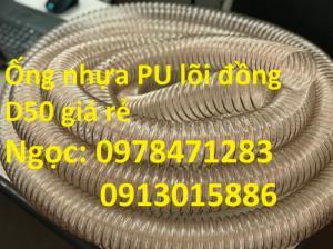 2020-05-26 14:19:21 Kho ống nhựa PU hút bụi lõi đồng hàng sẵn giá tốt 350,000