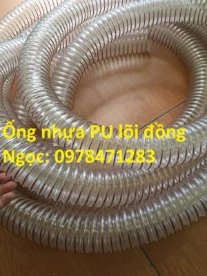 2020-05-26 14:19:21  2  Kho ống nhựa PU hút bụi lõi đồng hàng sẵn giá tốt 350,000