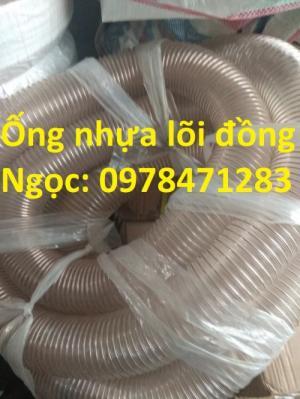 2020-05-26 14:19:21  3  Kho ống nhựa PU hút bụi lõi đồng hàng sẵn giá tốt 350,000