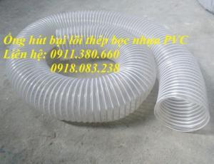 2020-05-26 15:56:27  2  Ống hút bụi lõi thép bọc nhựa PVC 10m/cuộn, hàng có sẵn 43,000