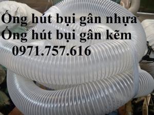 2020-05-26 16:26:39  3  Các dòng ống hút bụi 25,000