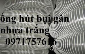 2020-05-26 16:26:39  4  Các dòng ống hút bụi 25,000