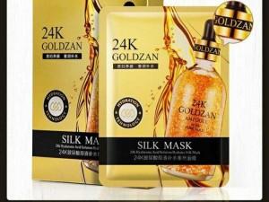 Mặt Nạ Vàng Miếng 24k Goldzan 10 Miếng