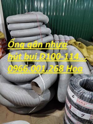 Ống hút bụi gân nhựa ,ống ruột gà phi 80,phi 90,100,114...phi 300 giá rẻ