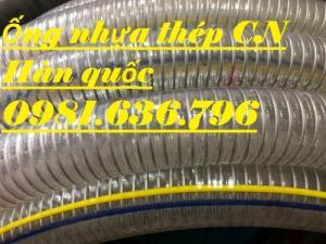 Bán ống nhựa mềm lõi thép ống dẫn dầu, dẫn nước, ống chịu áp lực cao có gân thép