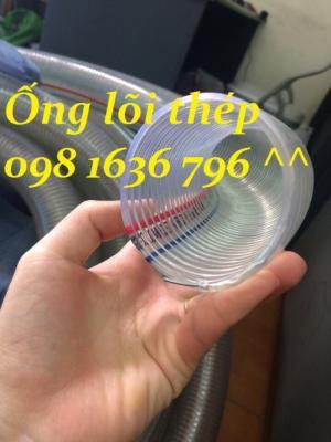 Ống nhựa mềm lõi thép phi 34 giá tốt nhất