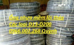 Nơi cung cấp ống nhựa mềm lõi thép D50,D60,D75,D100 Hàn quốc ,Trung Quốc